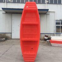双平头3米4长塑料渔船 重庆龙虾养殖船 厂家发货