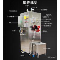 旭恩0.2吨燃油蒸汽发生器出厂报价
