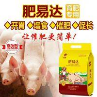 河南兴邦牧业科技有限公司