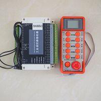 易德莱斯供应履带式移动破碎站遥控器、振动筛遥控器