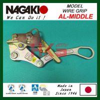 日本NGK卡线器 AL-MIDDLE铝合金卡线器 2T卡线器价格