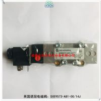 SXE9573-A81-00/14J英国诺冠电磁阀NORGREN底板式电磁阀SXE9573