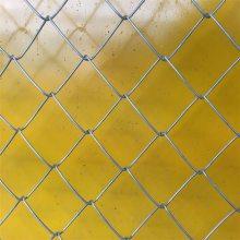 护栏网铁丝网围栏网防护网热镀锌勾花网菱形围栏球场隔离网编织网