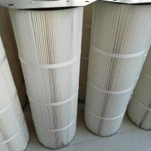 工业大直径除尘滤筒350*500*1200