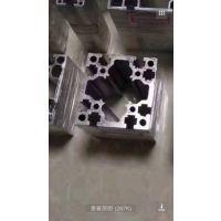 铝合金异型材 电源盒 6063