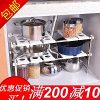 厨房下水槽置物架304不锈钢可伸缩落地橱柜多层收纳架子储物架锅