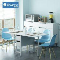 折叠餐桌餐椅组合 家用饭桌可伸缩长方形桌子简约小户型