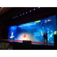 杭州软件投票器表决器租赁公司,无线打分器系统软件出租设备