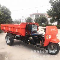 工程斗三轮车可定做 柴油自卸工程三轮车 农用建筑机械三轮车图片