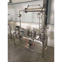 微型槽型混合机 SBH-10 小型混合机 不锈钢保温水罐