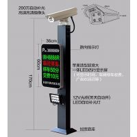 供应麻栗坡县金科顺HH006全套设备车牌识别系统