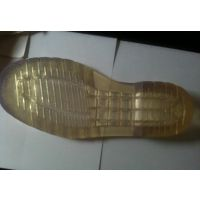 TPU鞋底专用吹塑机厂家宁波富圣设备