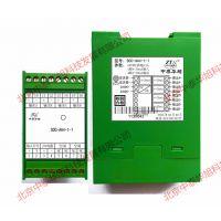 厂家直供1分4隔离配电器/ 电流信号分配器SOC-AA4-1-1
