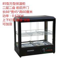 方型保温展示柜陈列柜 熟食电热玻璃箱汉堡鸡腿烤鸡鸭陈列柜保湿