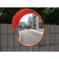 安康PC反光镜,安康道路反光镜,PC广角镜安全凸面镜批发找西安明通交通设施厂家