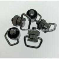 肩带连接扣件底座固定螺丝扣单反数码相机1/4螺丝 相机挂件螺丝
