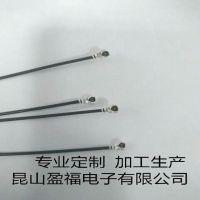 原厂ipex一代镀银端子射频连接线1.13