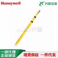 霍尼韦尔1002898 伸缩杆 玻璃纤维伸缩杆 锚点连接件劳保防护用品