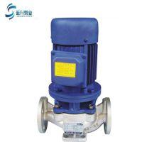 销售制造潍坊离心泵、管道泵、循环泵、加压泵(图)