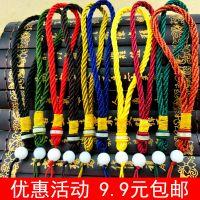 玻璃珠手把绳  玻璃圆珠把玩件绳挂绳车挂配件千眼菩提子吊坠
