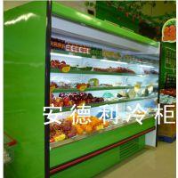 超市冷柜柜水果保鲜柜超市设备冷柜展示柜饮料展示柜超市冷藏展柜风幕柜鲜奶柜
