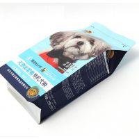 宠物饲料食品包装袋 猫狗粮八边封拉链袋密封防潮塑料自立自封袋