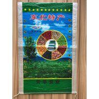 厂家东北特产五谷杂粮透明编织袋50*78