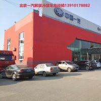 北京京投汽车贸易有限公司