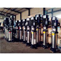 食品级不锈钢管道泵 QDL立式多级泵 生活给水加压泵清水泵