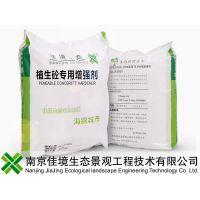 江苏南京哪里有透水混凝土胶结料?「透水混凝土胶结剂」佳境生态