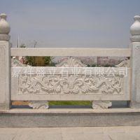 厂家定做公园广场花草石雕栏杆  桥边河道旗台石头护栏