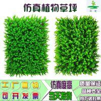 绿植塑料假草皮户外围栏庭院装饰绿草仿真植物墙草坪背景花墙