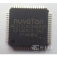 新唐M054ZDE/M054LDE,16Kflash单片机警报器,一级代理