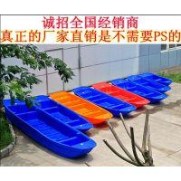 南昌市华社牌3.2米塑料水产渔船厂家直销