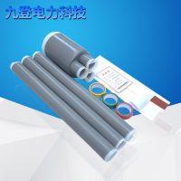 LS—3.1/1KV低压三芯电缆冷缩终端 25-400m㎡ 电缆附件