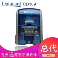 datacard cd109 证卡打印机 残疾证 燃气卡 供电卡打印机