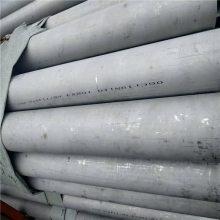GB14976-2012 不锈钢S32168不锈钢工业管切割零售/ 鸡西不锈钢工业管厂家