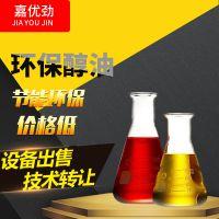 潍坊世博新能源嘉优劲氢能油特许经营招募中