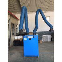 焊烟净化器移动式工业用焊接烟尘电焊吸烟机双臂环保环评除尘器