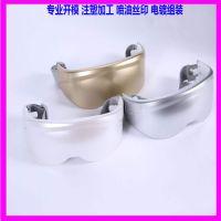 注塑加工abs眼部按摩仪塑料外壳广东东莞塑胶模具厂