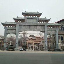 湖南石牌楼厂家 花岗岩石雕牌坊 路口石头门牌楼