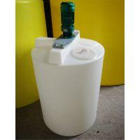 化工搅拌罐 PE搅拌桶容器抗老化 耐腐蚀 耐酸碱性能强