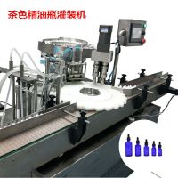 茶色精油瓶灌装机 常压精油分装玻璃瓶灌装设备 5ml-100ml棕色滴管瓶灌装设备