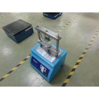 厂家直销全自动纸板边压强度试验机电子式压缩强度试验机全自动压力试验机数显式压力强度试验机