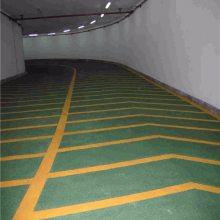 环氧防滑坡道施工-润涂装饰-施工