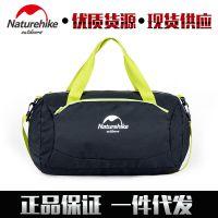 NH挪客 干湿分离运动包 便携男女游包防水包沙滩包大容量收纳包