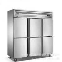 厂家供应六门高身雪柜 商用六门高身雪柜厂家直销 金旺厨具