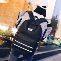 背包男双肩包高中初中学生韩版书包男时尚潮流青年反光旅游旅行包