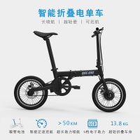 CMSBIKE超轻折叠电动车16寸成人智能电单车小科电动自行车