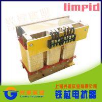 光澈/Limpid上海变压器厂家供应隔离电力变压器LPBG-20KVA 380/220隔离防止电冲击